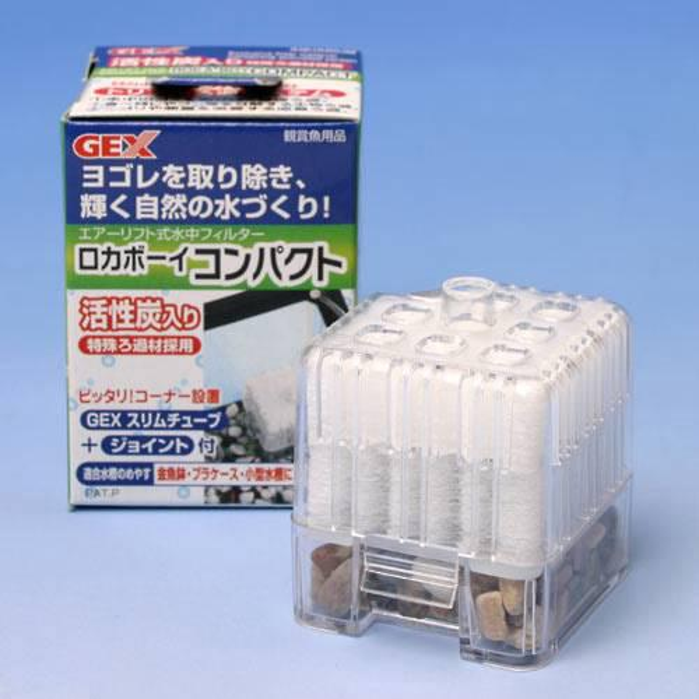 GEX 本体 ロカボーイコンパクト 小型水槽用水中フィルター・投げ込み式フィルター ジェックス 関東当日便