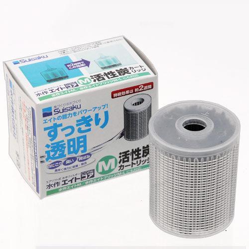 水作エイト コア M専用 活性炭カートリッジ 関東当日便 日本最大級の品揃え 超歓迎された