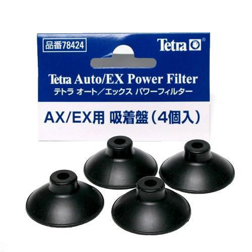希少 テトラ 吸着盤 4個入 EX用 AX 爆安プライス 関東当日便