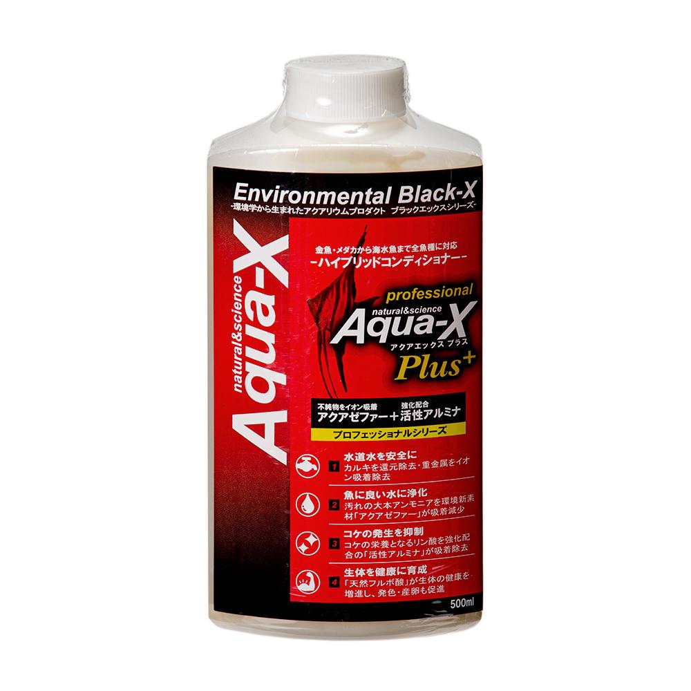 Aqua-X アクアエックスプラス 期間限定送料無料 セール品 淡水 500mL 関東当日便 海水両用