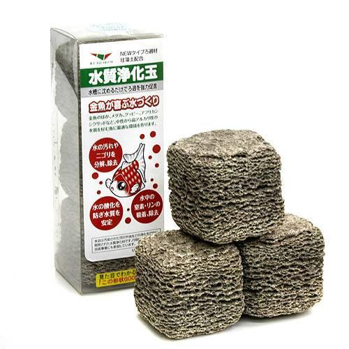 限定特価 水質浄化玉 関東当日便 高い素材