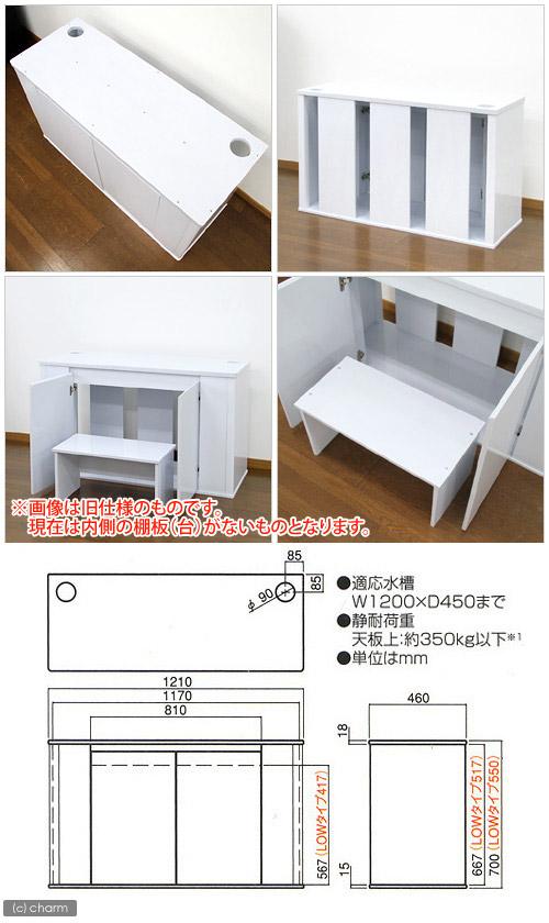 Kotobuki Kotobuki Aquarium Stand Pro Style 1200L White Z012 120 Cm (Cabinet)  For Aquarium