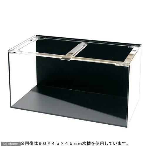 メーカー直送 (受注生産)アクリル水槽2面ブラック(底・背面)寸法90×45×45cm 板厚6×6×5mm 同梱不可 別途送料