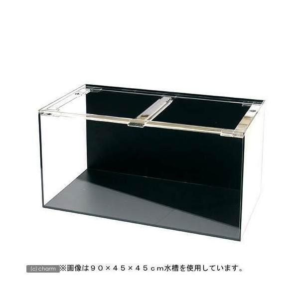 □メーカー直送 (受注生産)アクリル水槽2面ブラック(底・背面)寸法120×45×45cm 板厚8×8×6mm 同梱不可 別途送料