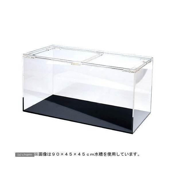 メーカー直送 (受注生産)アクリル水槽1面ブラック(底)(寸法120×60×45cm 板厚8×8×6mm) 同梱不可 別途送料