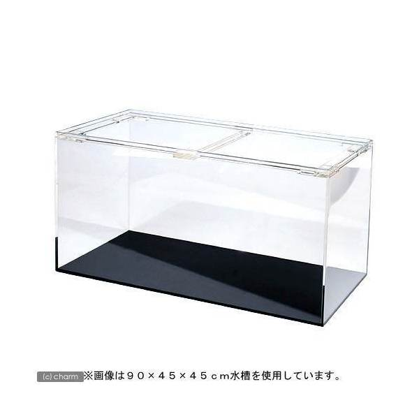 メーカー直送 (受注生産)アクリル水槽1面ブラック(底)寸法180×45×45cm 板厚10×10×8mm 同梱不可 別途送料