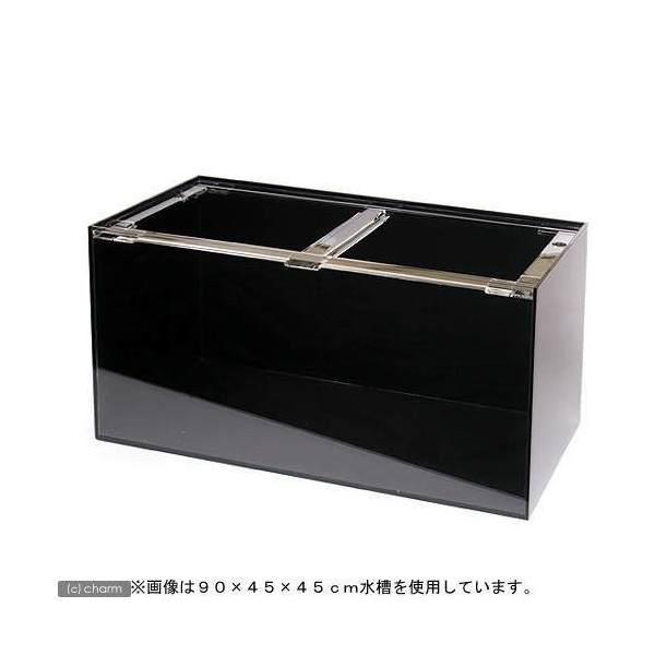 メーカー直送 (受注生産)アクリル水槽4面ブラック(底・背面・側面)寸法180×45×45cm 板厚8×8×6mm 同梱不可 別途送料