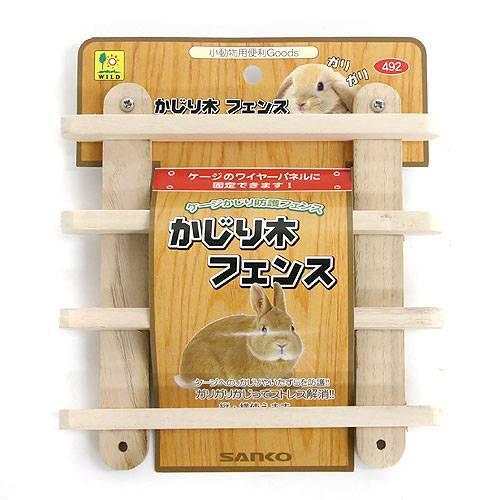 新作送料無料 三晃商会 SANKO 関東当日便 かじり木フェンス まとめ買い特価