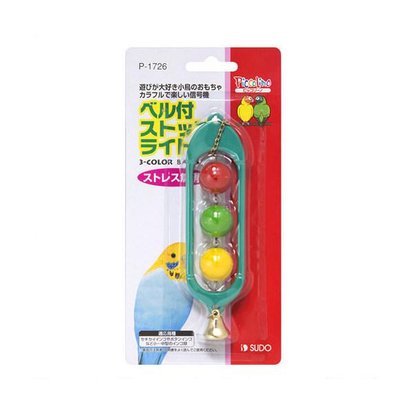 スドー 通販 ベル付ストップライト 色おまかせ 関東当日便 ラッピング無料