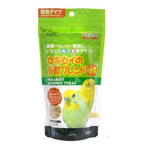 消費期限 ファッション通販 2023 市販 06 30 セキセイの多穀ブレンド 野菜 関東当日便 スドー