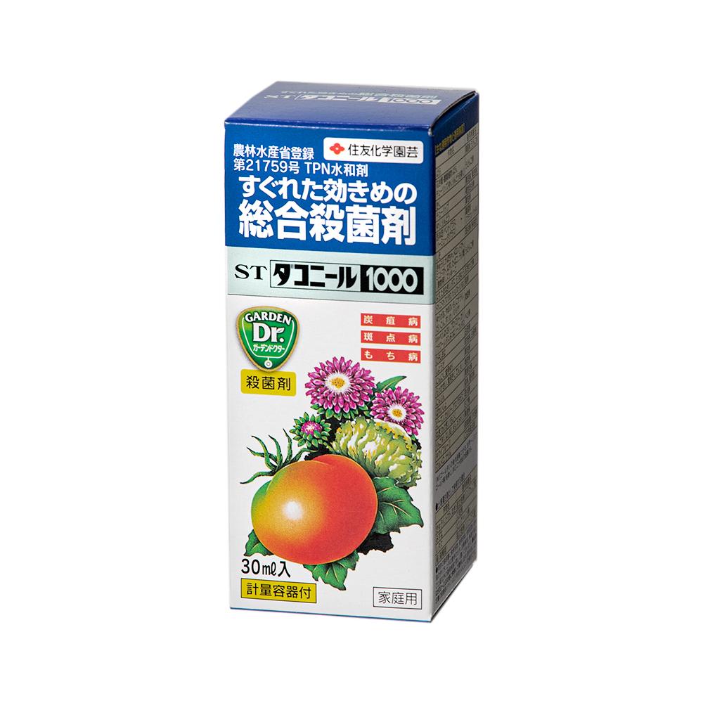 殺菌剤 STダコニール1000 30mL 計量容器付 関東当日便 保障 日本メーカー新品
