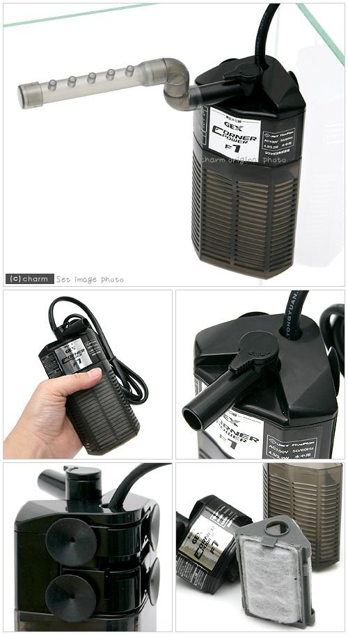 Body corner power filter F1 30 ~ 40 cm tank water in the filter pump type Kanto day flights