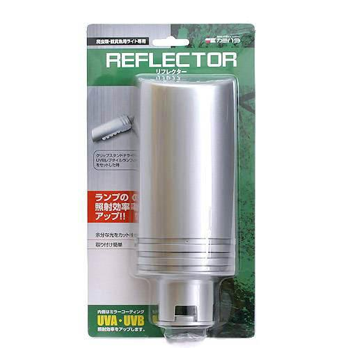 カミハタ REFLECTOR リフレクター セール商品 爬虫類 ライト UV球 ランキング総合1位 クリップスタンドカバー 関東当日便 保温球 照明