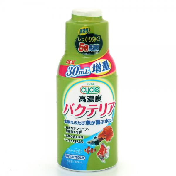 GEX cycle 120mL fresh water, seawater for two uses bacteria tropical fish admiration fish GEX Kanto flight on that day