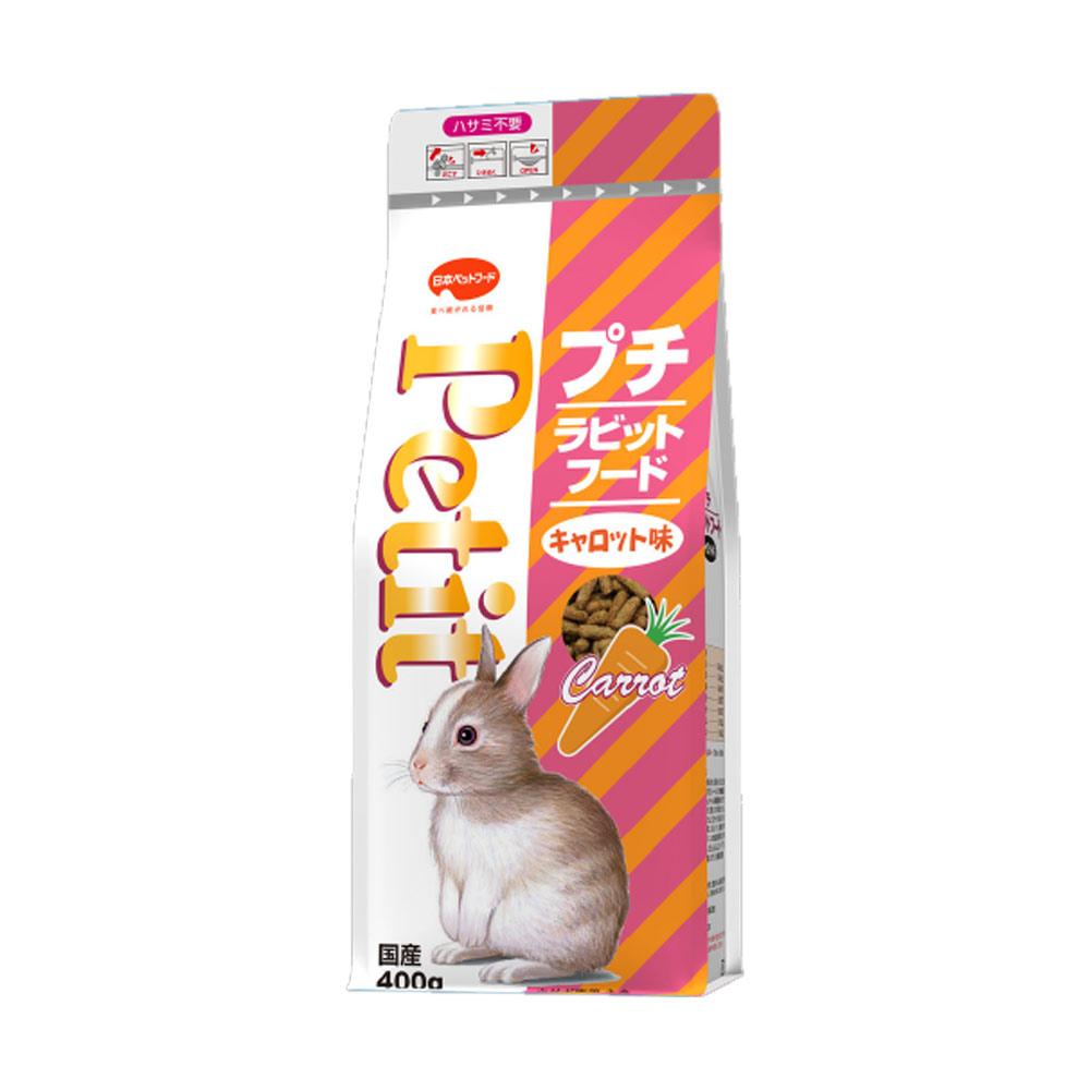 消費期限 2023 お買い得品 お気に入 06 30 フィード ワン 400g プチ 関東当日便 キャロット味 ラビットフード