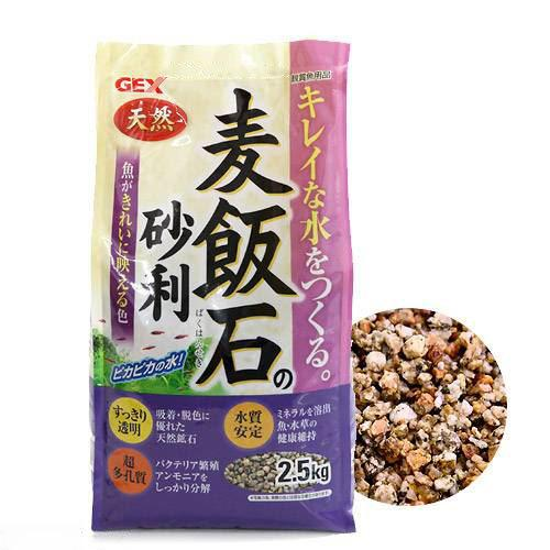 GEX [ギフト/プレゼント/ご褒美] 麦飯石の砂利 関東当日便 2.5kg ※ラッピング ※
