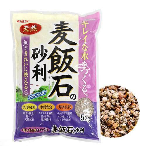 GEX 麦飯石の砂利 5kg 祝開店大放出セール開催中 ショップ 関東当日便 お一人様4点限り