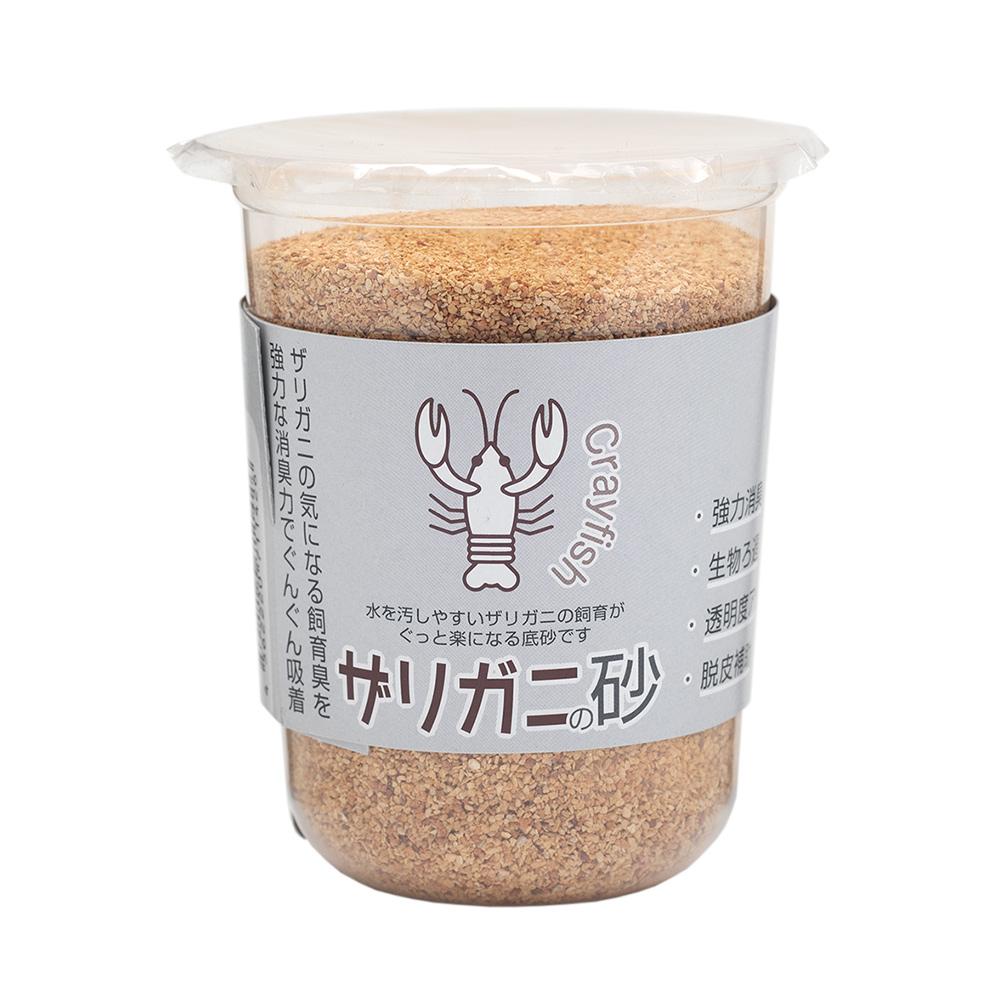 ザリガニの砂 豪華な 400g 飼育 関東当日便 売り出し