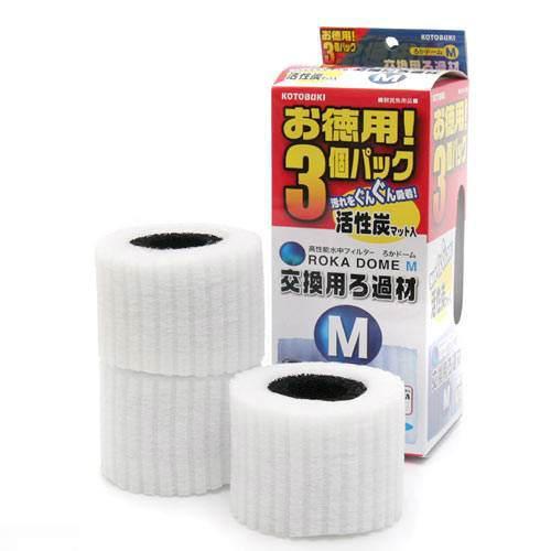 コトブキ工芸 kotobuki ろかドーム M 交換用ろ過材 お徳用3個パック 関東当日便