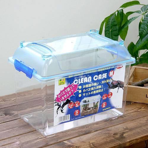 記念日 三晃商会 激安特価品 SANKO CLEAN CASE クリーンケース M 関東当日便 305×195×232mm 虫かご 飼育容器 プラケース