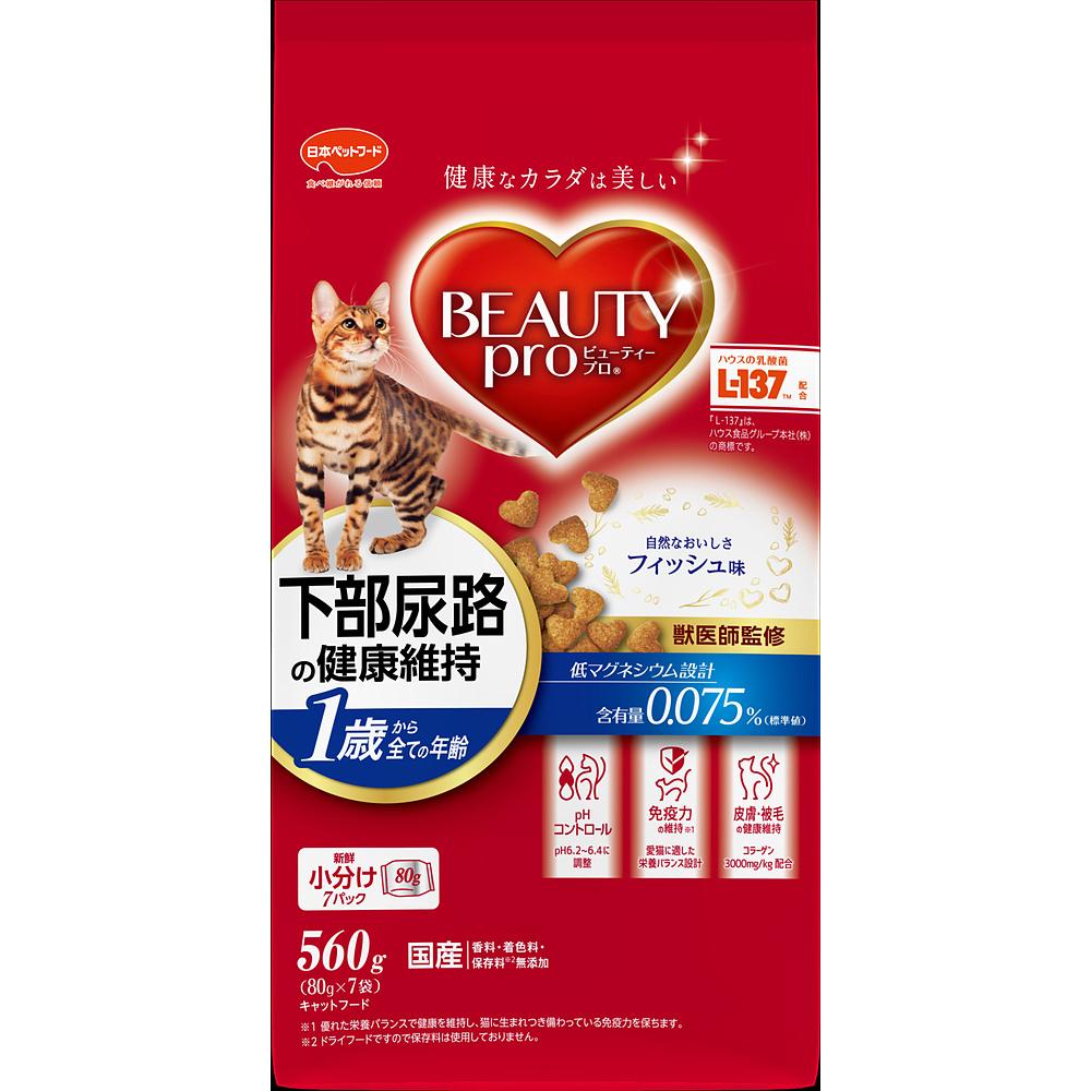 消費期限 NEW ARRIVAL 2022 10 31 ビューティープロ キャット 1歳から 関東当日便 猫下部尿路の健康維持 80g×7袋 数量は多 560g フィッシュ味