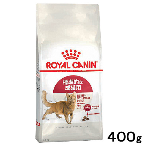 Royalcanin Cat Food Per Day