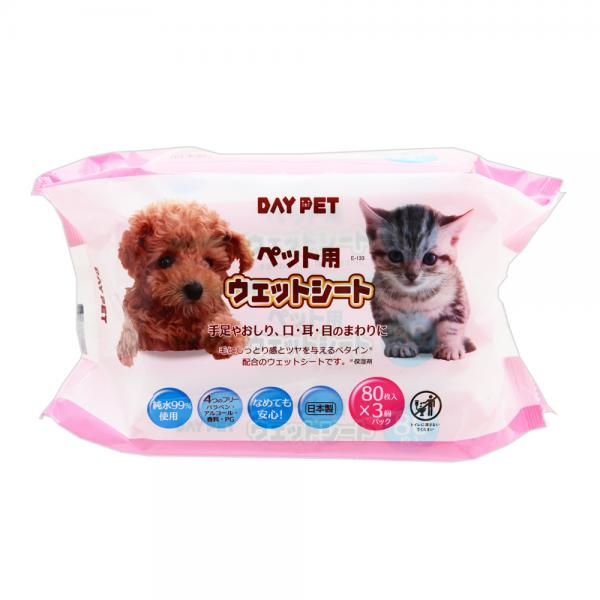 Dogs & cats looking cool !New and unopened Pets Rock Double Bedding Set Children's Bedding Sets & Duvet Covers Children's Furniture & Home Supplies