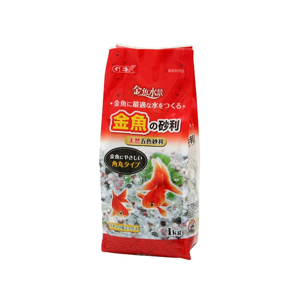GEX 金魚の砂利 ナチュラルミックス 1kg 関東当日便