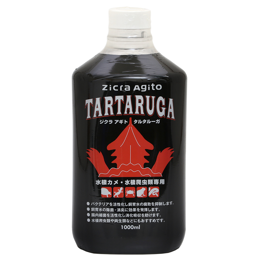 ジクラ アギト タルタルーガ 1000mL 水質調整剤 爬虫類 関東当日便 超人気 公式サイト 専門店