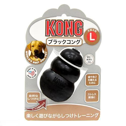 ブラックコング L 正規品 犬 犬用おもちゃ 関東当日便