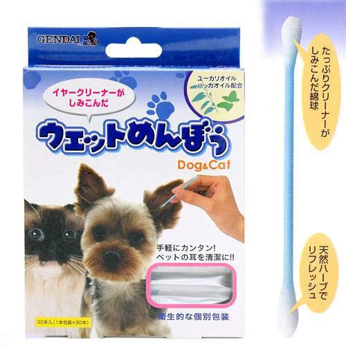 For Dogs And Cats Wet Cotton Ball 30 Books With Dog Ear Care Products Kanto Day Sailings