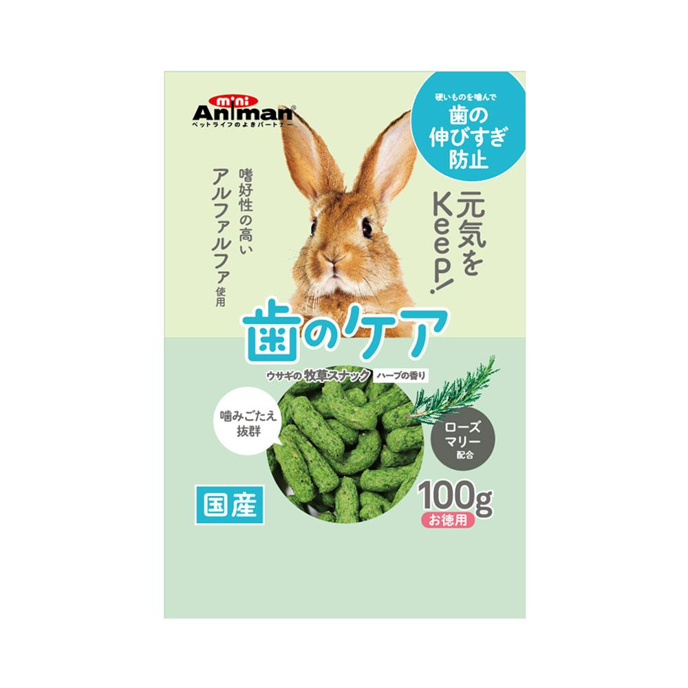 消費期限 2022 06 驚きの価格が実現 30 ミニアニマン 期間限定送料無料 ウサギの牧草スナック ドギーマン ハーブの香り おやつ 100g うさぎ 関東当日便
