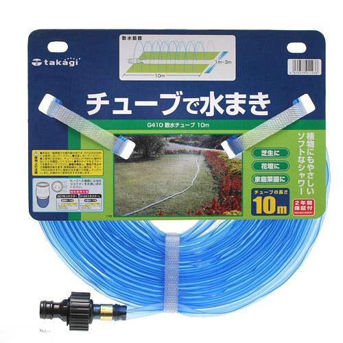 散水チューブ 訳あり 日本未発売 10m 関東当日便 G410