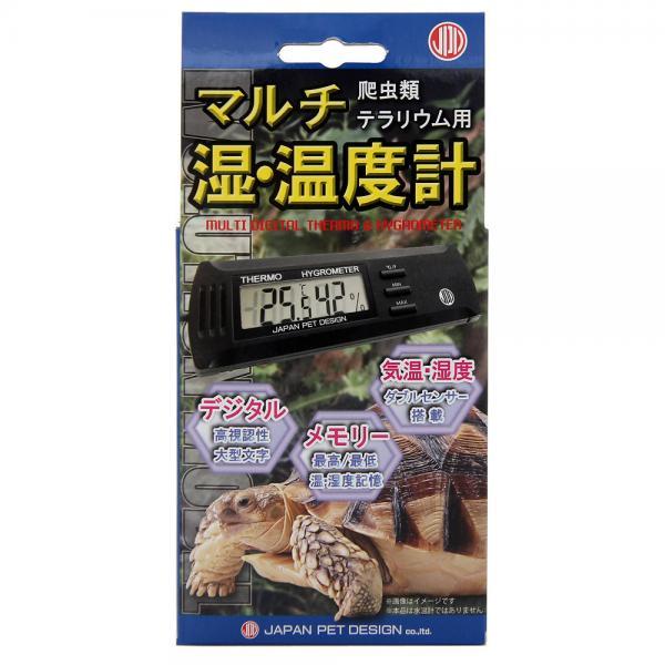 日本動物薬品 ニチドウ 爬虫類 テラリウム用 温度計 スーパーセール期間限定 マルチ湿 割引も実施中 関東当日便