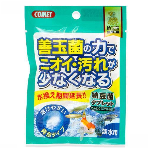 コメット 祝日 納豆菌タブレット 淡水用 在庫あり 関東当日便 5個入り