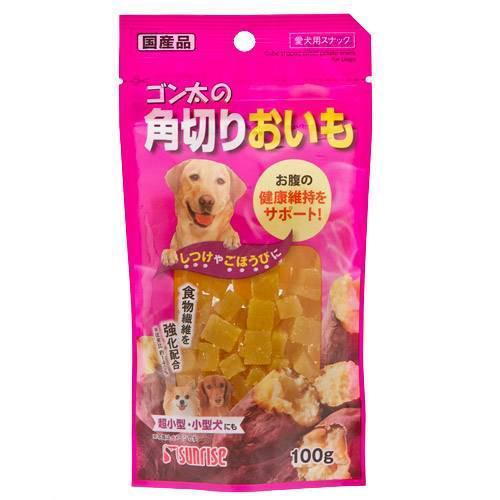 消費期限 2022 05 31 サンライズ ゴン太の角切りおいも 100g 通販 おやつ 贈物 犬 関東当日便