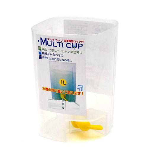 気質アップ 当店は最高な サービスを提供します アズー マルチカップ 関東当日便 流量調節コック付