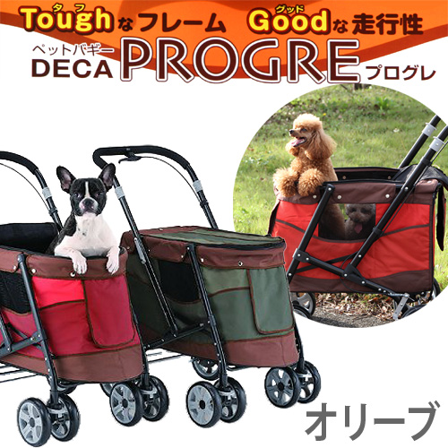 (large size) Cart (to 30 kg) for the Bonbi pet buggy DECA progressive rock olive medium size dog