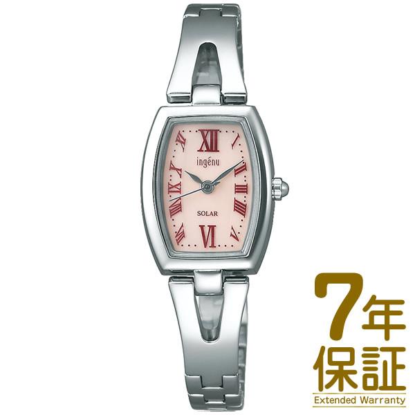 【正規品】ALBA アルバ 腕時計 SEIKO セイコー AHJD410 レディース ingene アンジェーヌ ソーラー