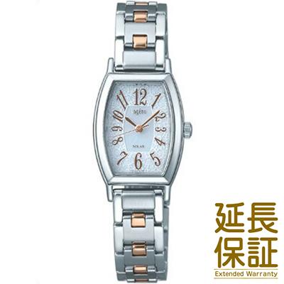 【国内正規品】ALBA アルバ 腕時計 SEIKO セイコー AHJD052 レディース ingenu アンジェーヌ