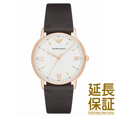 EMPORIO ARMANI 並行輸入品 時計 腕時計 AR2411 エンポリオアルマーニ 【レビュー記入確認後3年保証】 メンズ
