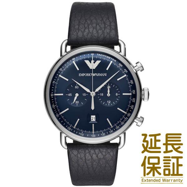 【並行輸入品】EMPORIO ARMANI エンポリオアルマーニ 腕時計 AR11105 メンズ AVIATOR アビエーター クロノグラフ クオーツ
