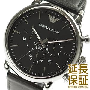 【並行輸入品】EMPORIO ARMANI エンポリオアルマーニ 腕時計 AR1828 メンズ