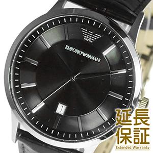 ARMANI エンポリオアルマーニ 腕時計 メンズ 【並行輸入品】EMPORIO AR2411