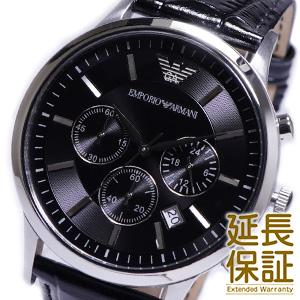 【並行輸入品】EMPORIO ARMANI エンポリオアルマーニ 腕時計 AR2447 メンズ クロノグラフ