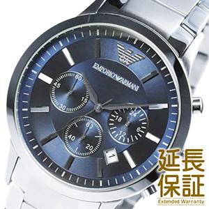 【並行輸入品】エンポリオアルマーニ EMPORIO ARMANI 腕時計 AR2448 メンズ クロノグラフ