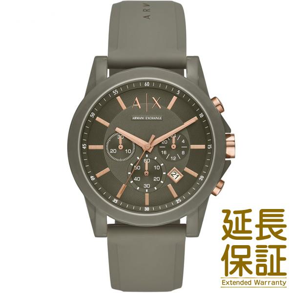 【並行輸入品】ARMANI EXCHANGE アルマーニ エクスチェンジ 腕時計 AX1341 メンズ Outer Banks クオーツ