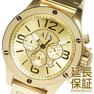 メンズ 腕時計 EXCHANGE AX1504 エクスチェンジ アルマーニ 【並行輸入品】ARMANI Chronograph クロノグラフ