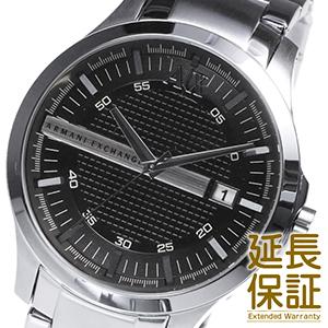 【並行輸入品】ARMANI EXCHANGE アルマーニ エクスチェンジ 腕時計 AX2103 メンズ