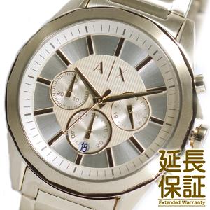 【並行輸入品】ARMANI EXCHANGE アルマーニ エクスチェンジ 腕時計 AX2602 メンズ ドレクスラー クロノグラフ クオーツ